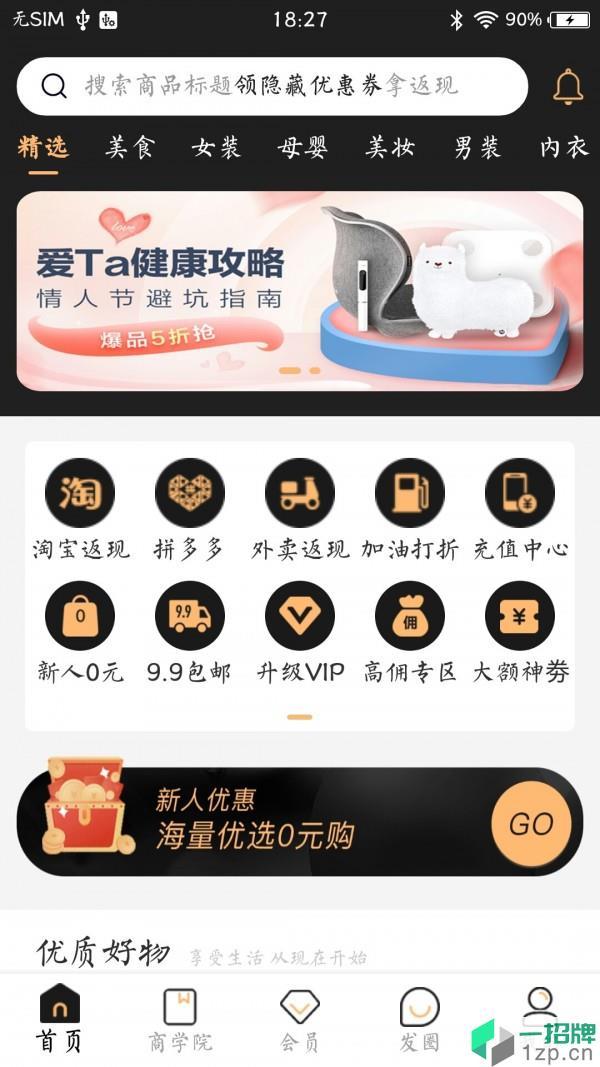 飞天蜗牛app下载_飞天蜗牛app最新版免费下载
