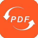 文档转换王app下载_文档转换王app最新版免费下载