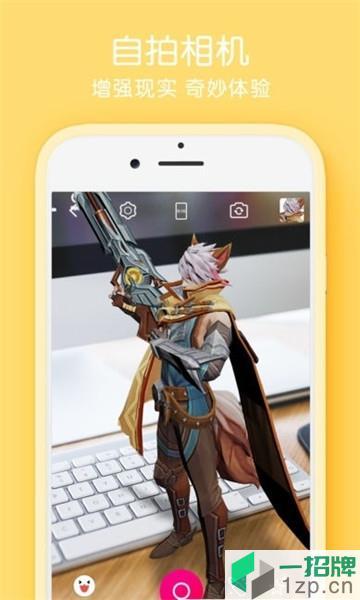 王者荣耀英雄特写相机app下载_王者荣耀英雄特写相机app最新版免费下载