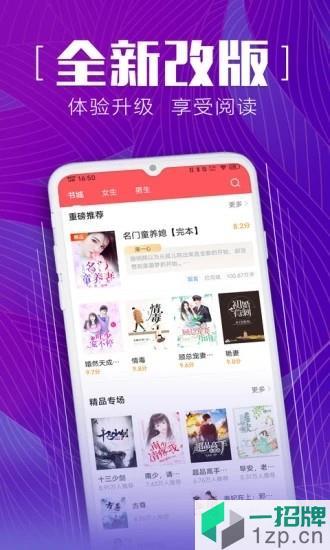 安马文学网app下载_安马文学网app最新版免费下载