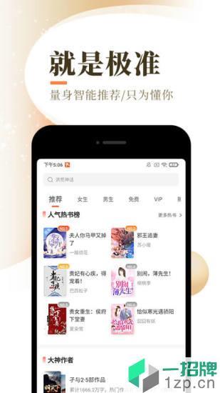 闲趣阅读app下载_闲趣阅读app最新版免费下载