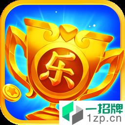 疯狂乐斗红包版最新版app下载_疯狂乐斗红包版最新版app最新版免费下载