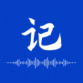 神奇速记app下载_神奇速记app最新版免费下载