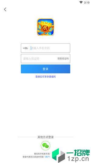 疯狂乐斗红包版app下载_疯狂乐斗红包版app最新版免费下载