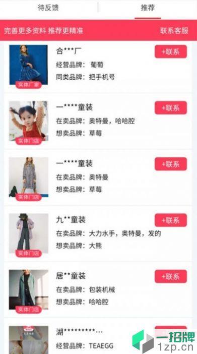 小邮童app下载_小邮童app最新版免费下载