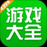 4399游戏盒手机版app下载_4399游戏盒手机版app最新版免费下载