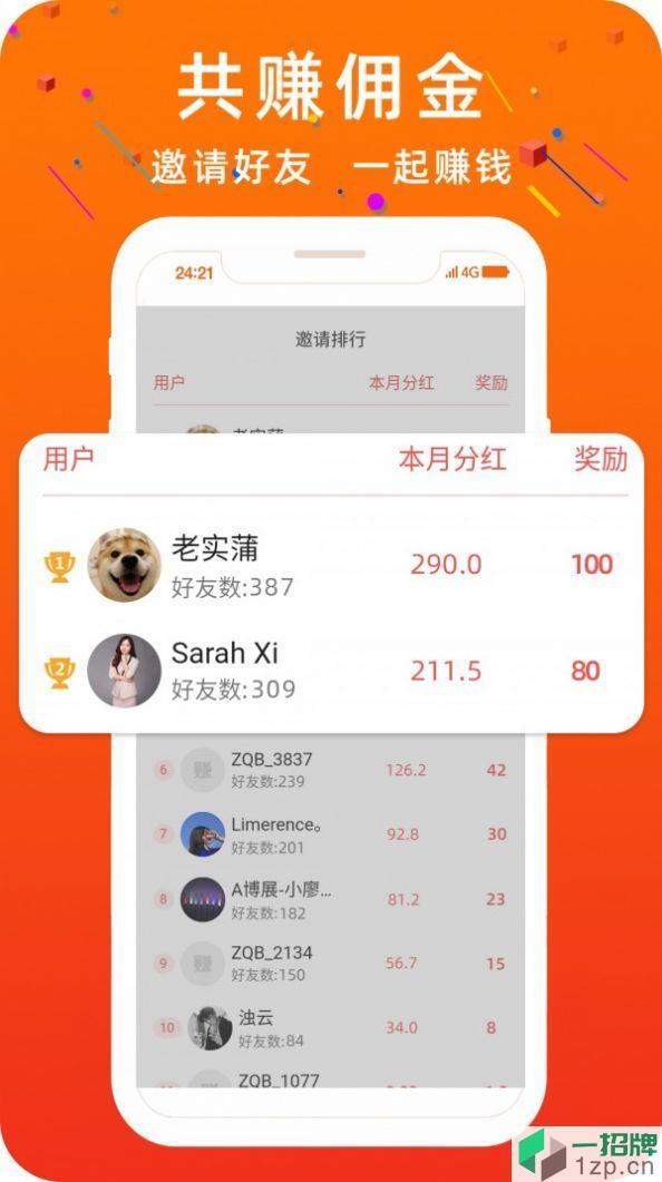 青青阅读app下载_青青阅读app最新版免费下载