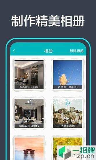 青橙日记app下载_青橙日记app最新版免费下载