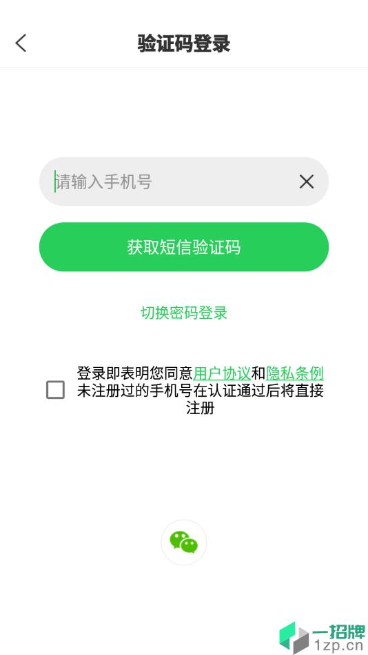 青科教育app下载_青科教育app最新版免费下载