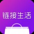 链接生活app下载_链接生活app最新版免费下载