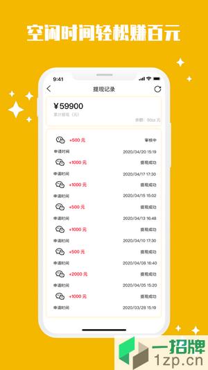 聊赞金手指app下载_聊赞金手指app最新版免费下载
