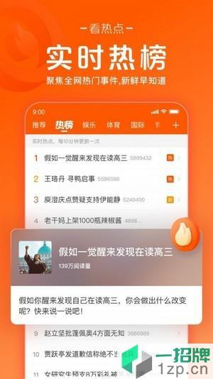 77快赚网app下载_77快赚网app最新版免费下载