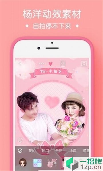王者荣耀ar相机app下载_王者荣耀ar相机app最新版免费下载