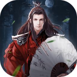 山河梦令游戏v1.5.1安卓版