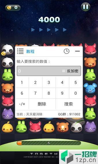 葫芦侠修改器手机版下载_葫芦侠修改器手机版手机游戏下载