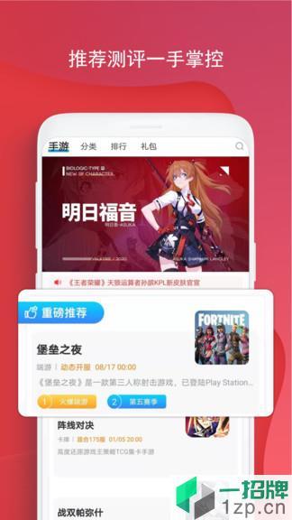 bobo游戏盒下载_bobo游戏盒手机游戏下载