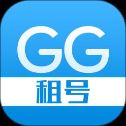 gg租号appv4.9.5官方安卓版
