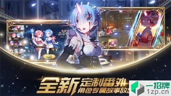 上古王冠手游下载_上古王冠手游手机游戏下载