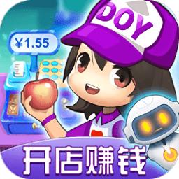 我的超市游戏v1.0.3安卓版
