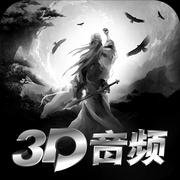 九游听游江湖游戏v1.0.0安卓版