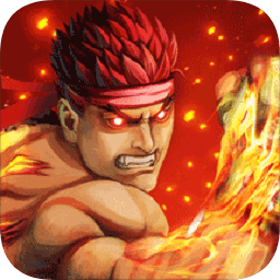 全民格斗争霸游戏v0.9.62安卓版