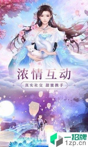 妖神姬红包版app下载_妖神姬红包版app最新版免费下载