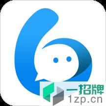 聊呗极速版app下载_聊呗极速版app最新版免费下载