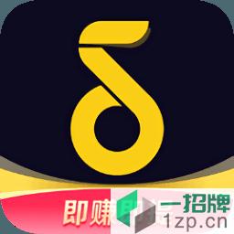 趣铃声app下载_趣铃声app最新版免费下载