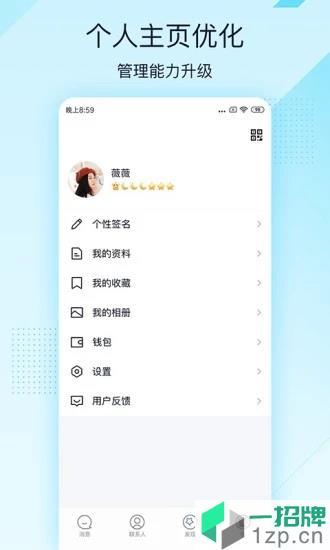 QQ极速版app下载_QQ极速版app最新版免费下载