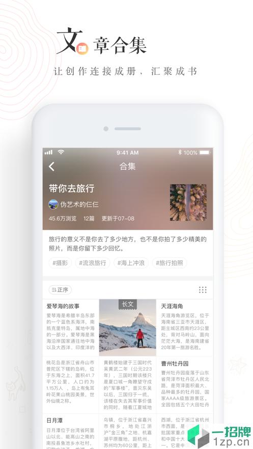 老福特appapp下载_老福特appapp最新版免费下载