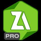 ZArchiver最新版