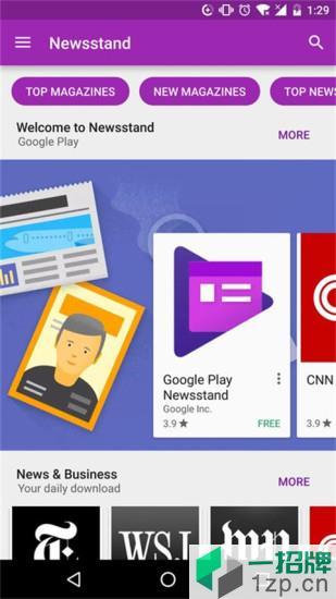 googleplayapp下载_googleplayapp最新版免费下载