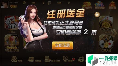 大富豪appapp下载_大富豪appapp最新版免费下载
