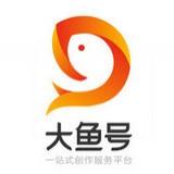 大鱼号自媒体平台app下载_大鱼号自媒体平台app最新版免费下载