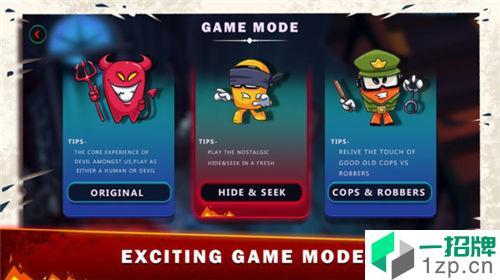 在我们之间的恶魔app下载_在我们之间的恶魔app最新版免费下载