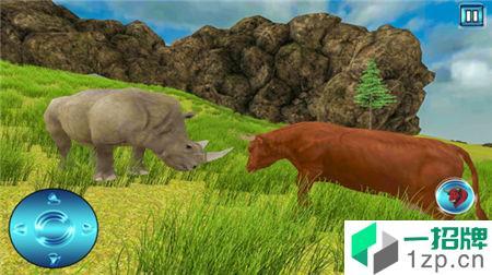 狂野公牛模拟器app下载_狂野公牛模拟器app最新版免费下载