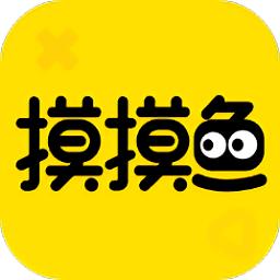 摸摸鱼游戏app