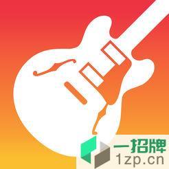 库乐队app下载_库乐队app最新版免费下载