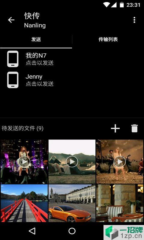 快图浏览app下载安装app下载_快图浏览app下载安装app最新版免费下载