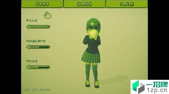 电子女孩app下载_电子女孩app最新版免费下载