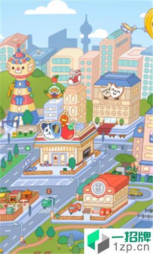 托卡世界完整版app下载_托卡世界完整版app最新版免费下载