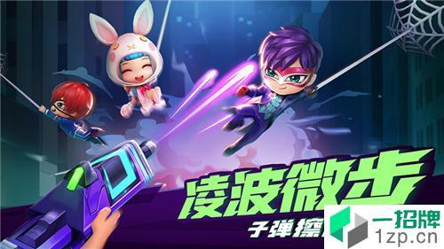 逃跑吧少年手机版app下载_逃跑吧少年手机版app最新版免费下载