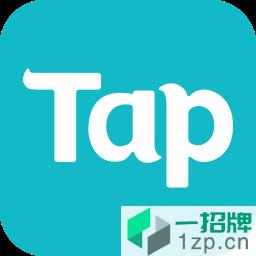 TapTapapp下载_TapTapapp最新版免费下载