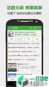 葫芦侠3楼(手机版)app下载_葫芦侠3楼(手机版)app最新版免费下载