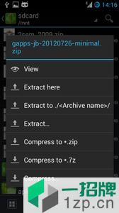 ZArchiver解压缩工具中文版app下载_ZArchiver解压缩工具中文版app最新版免费下载
