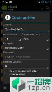 zarchiver中文版0.8.5app下载_zarchiver中文版0.8.5app最新版免费下载
