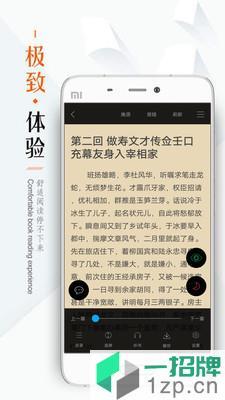笔趣阁小说app下载_笔趣阁小说app最新版免费下载