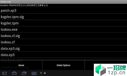 吉里吉里2模拟器app下载_吉里吉里2模拟器app最新版免费下载