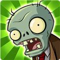植物大战僵尸破解版无限钻石app下载_植物大战僵尸破解版无限钻石app最新版免费下载