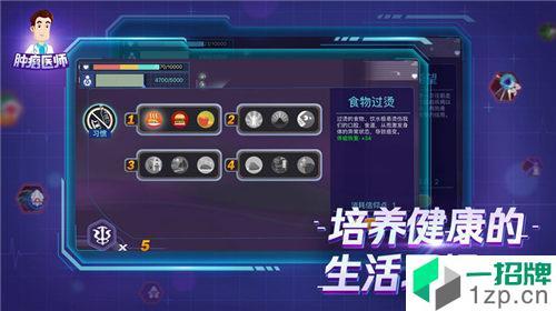 肿瘤医生app下载_肿瘤医生app最新版免费下载